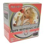 Ароматизатор меловой SPIRIT REFILL - JOLI AIR воздушная сладость