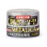 Покрытие для кузова для усиления блеска Metalica для всех цветов, мягкий, 200 гр