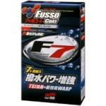 Полироль - покрытие Fusso Coat F7 D 300 мл