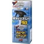 Покрытие для кузова Hand Spray L для светлых а/м, 3 мес, 400 мл