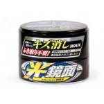 Покрытие для маскировки царапин Scratch Clear Wax-Mirror Finish 200 g
