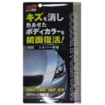 Покрытие для кузова Color Evolution Silver для серебристых а/м,100 мл