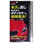 Покрытие для кузова Color для красных а/м, 100 мл