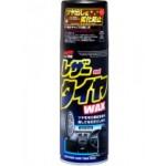 Полироль универсальный (кож.,рез.,пласт.) Leather & Tire Wax 420мл