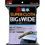 Микрофибра Microfiber Cloth Wide 100*30 см