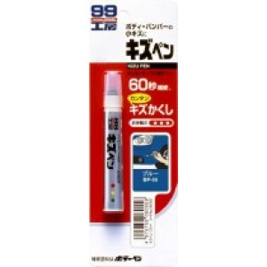 Краска-карандаш  KIZU PEN синий 60 мл