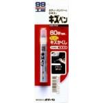 Краска-карандаш KIZU PEN черный 60 мл