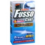 Покрытие для кузова тефлоновое  Fusso Coat Speed & Barrier  9 мес, 300 мл