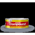 Полироль абразивная Compound - 250 g