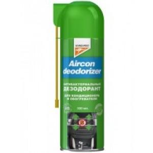 Очиститель системы кондиционирования Aircon Deodorizer 330мл