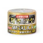 Покрытие для кузова для усиления блеска Soft99 Metalica для всех цветов, твердый, 200 гр