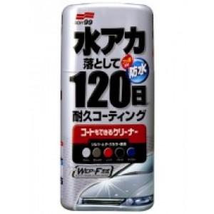 Очиститель для кузова Coating & Cleaning Liquid Wax для темных, 500 мл