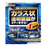 Покрытие - полироль эффект защиты до 1 года для светлых авто 110 мл+4.5 мл
