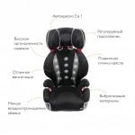 Кресло детское автомобильное Saratto Highback Junior Quattro, группа 2/3, черно-серое