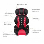 Кресло детское автомобильное Saratto Highback Junior Quattro, группа 2/3, черно-красное