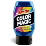 Цветной автополироль Темно-синий  COLOR MAGIC 300 мл