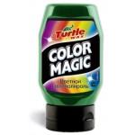 Цветной автополироль Темно-зеленый COLOR MAGIC 300 мл