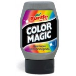 Цветной автополироль Серебристый  COLOR MAGIC 300 ml