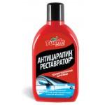 Антицарапин-Реставратор Color Back 500 ml