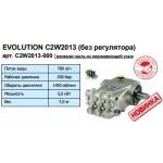 Насос высокого давления EVOLUTION C2W2013-000 (без регулятора)