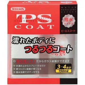 Покрытие - полироль PS Coat (стеклянная защита с водоотталкивающим эффектом),150мл.
