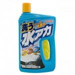 Шампунь-очиститель  для  авто перламутрового цвета (750мл).
