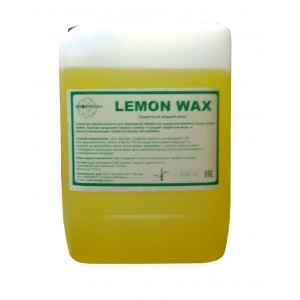 Защитный жидкий воск LEMON WAX 20 кг