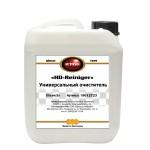 Универсальный очиститель / HD-Reiniger, 10л