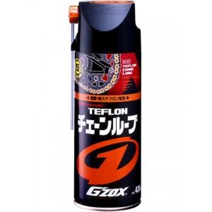 Смазка тефлоновая для цепей G'ZOX TEFLON CHAIN LUBRICANT