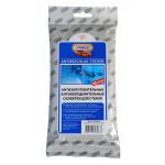 Антизапотевательная антиобледенительная салфетка, 85070-4